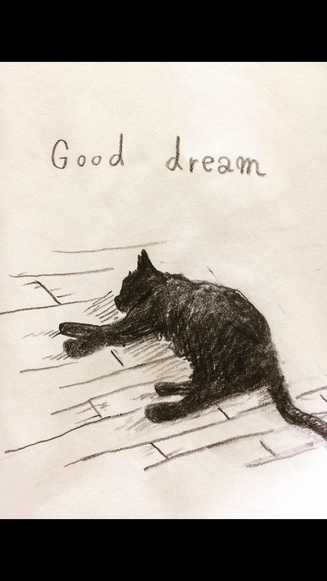 良い夢を見ているんだろうなぁ